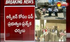 Coronavirus: AP Government Special Measures For Oxygen