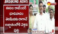 Putta Madhu Peddapalli ZP Chairman Arrested In Bhimavaram