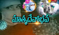 Sakshi Special Edition On International Mothers Day 2021