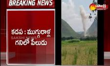 Bomb Blast In YSR District