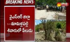 Gelatin Sticks Blast At Outskirts Of Mamillapalle In Kadapa District