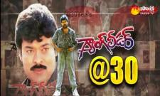 Gang Leader Completed 30 Years