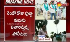 Police Investigating On  Putta Madhu