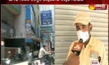 Corona Cases Increasing In Tirupati