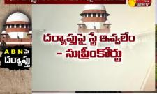 Supreme Court: Hearing On ABN Channel Petition