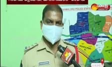 Rowdy Sheeter Pandu Arrested At Vijayawada
