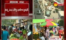 Coronavirus: Lockdown Implementing In Telangana