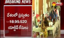 Coronavirus Cases Reducing In India