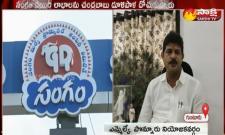 YSRCP MLA Kilari Rosaiah Fires On Chandrababu Naidu