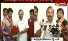 MP Magunta Srinivasula Reddy Comments On Anandayya