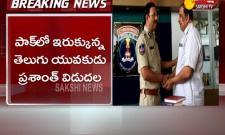 Hyderabad Man Prashanth Released In Wagah Border