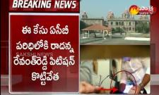 telangana high court rejected revanth reddy petition