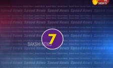 Top 25 News @5PM 10 June 2021