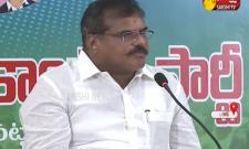 Minister Botsa Satya Narayana Press Meet