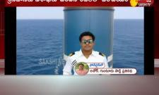 Marine Chief Officer Srinivas Missing Case