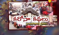 sakshi ground report on civils coaching centre