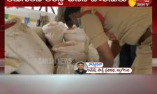 Fake Seed in Suryapeta District