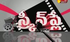 screen play 09 june 2021