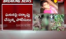 Lovers End Life In Nizamabad