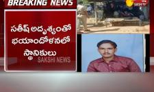 Man Missing With Witchcraft In Warangal
