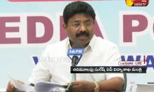 Minister Adimulapu Suresh Press Meet At Vijayawada