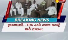 ED Raids On TRS MP Nama Nageshwar Rao House