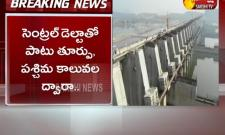 Water Release To Delta Through Polavaram Project Approach Channel