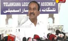 Etela Rajender Press Meet At Hyderabad