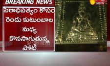 YSR District: Brahmamgari Matam Peetadhipathi Appointment Issue Not Solved Yet