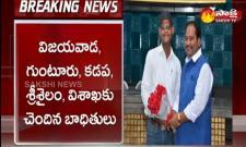 Vijayawada: MK Real Devolepers Cheats Of 6 Crore