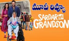 Sardar Ka Grandson Movie Review - Sakshi