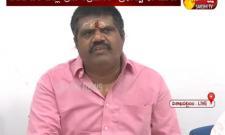 Minister Avanthi Srinivas Fires On Chandrababu