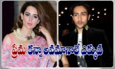 kangana ranaut And Adhyayan Suman BreakUp Story - Sakshi