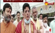 Tirumala: Celebrities Visit Lord Venkateswara Temple