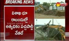 Visakhapatnam: Palla Srinivasa Rao Land Grab