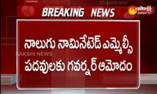 Andhra Pradesh: Governor Biswabhusan Harichandan Approval For Nominated MLC Posts