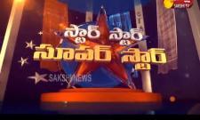 Star Star Super Star -  V Madhu Sudhan Rao