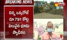 Check For TDP Former MLA Palla Srinivasa Rao Land Grabs In Vishakapatnam
