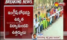 Degree courses in andhra pradesh