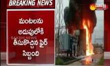 fire accident in palvancha