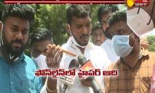 Telangana: Comedian Hyper Aadi Response On Police Complaint