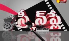 screen play 14 june 2021