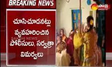 Vikarabad TRS Leader Conducts Recording Dance Programme