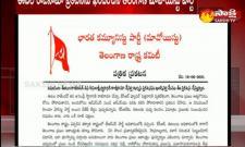 Telangana Maoist Party Condemns Etela Rajender Resignation