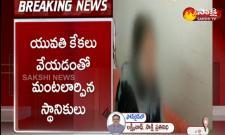 Love Affair Family Sets Woman On Blaze In YSR District
