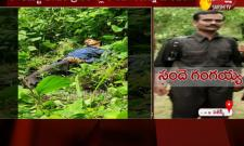 Maoist Gangaiah Killed In Vizag Encounter