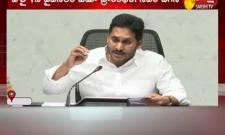 AP CM YS Jagan Speech At Tadepalli