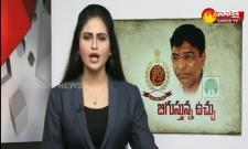 ED Summons TRS MP Nama Nageswara Rao