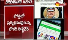 CP Anjani Kumar Warns About Malware Softwares In Hyderabad