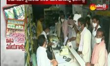 Fake Seeds In Telangana